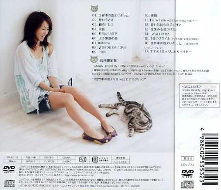 酒井法子 全シングル &BEST_b0033699_7224285.jpg