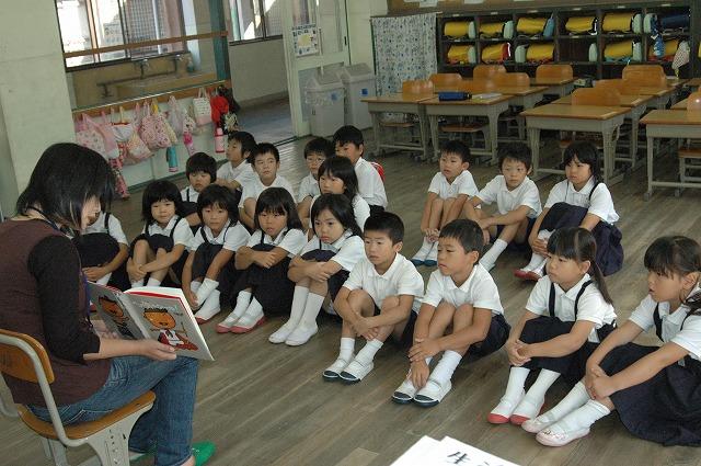 小学生のパンチラスレ 3人目xvideo>1本 YouTube動画>19本 ニコニコ動画>1本 ->画像>625枚