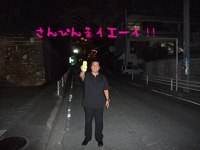 f0126903_16443268.jpg