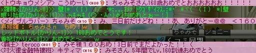 f0006510_22382932.jpg