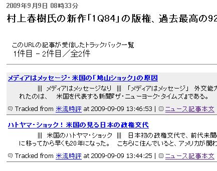 b0007720_8592468.jpg