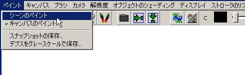 f0161734_2335735.jpg