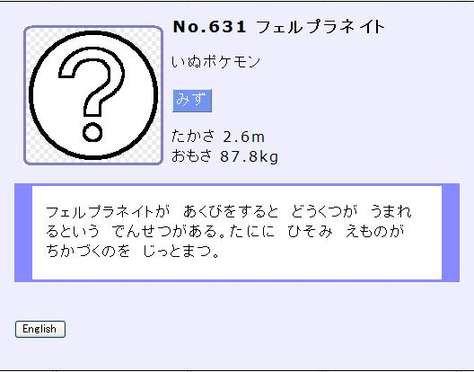 c0106635_028018.jpg