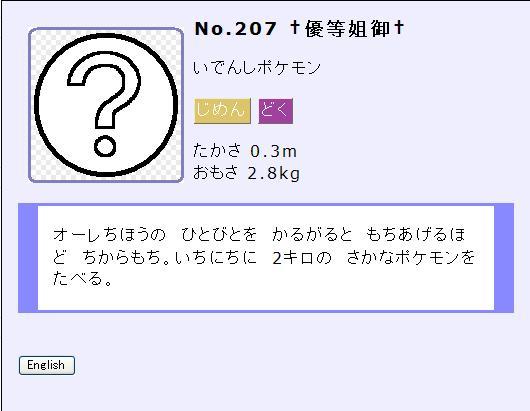 c0106635_0281062.jpg