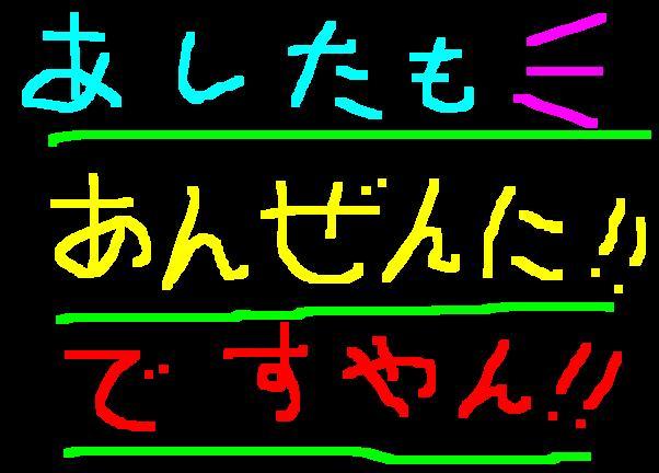 f0056935_17245765.jpg