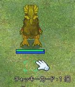 f0158738_862662.jpg
