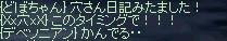 b0182640_21443111.jpg