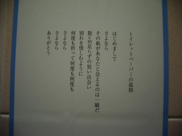 c0004744_1917051.jpg