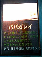 c0029744_1091618.jpg