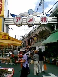 東京出張3日目_c0156749_17551859.jpg