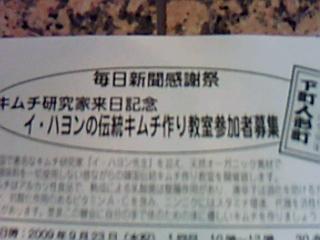 b0169850_21255130.jpg