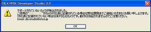d0150752_1610589.jpg