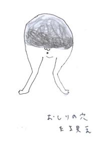"""""""マーラ""""という動物_b0126653_2343940.jpg"""