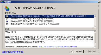 c0039153_2124177.jpg
