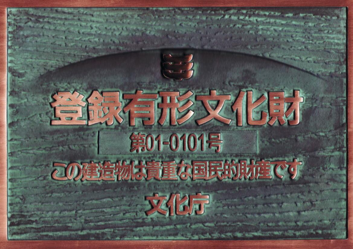 f0001254_12173246.jpg