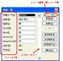 b0186959_20144357.jpg
