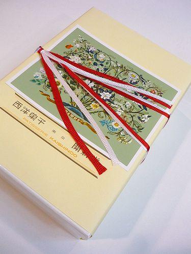 今日から 7月。。。葉月のお茶は 村上開新堂 の 半生菓子で。。 *。:☆.。✝ _a0053662_1329585.jpg
