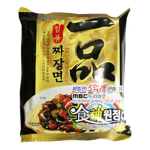 インスタントのチャージャン麺_d0060962_18103868.jpg