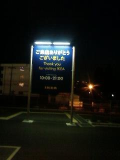 f0010994_953088.jpg
