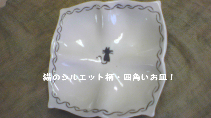 b0109796_83526.jpg