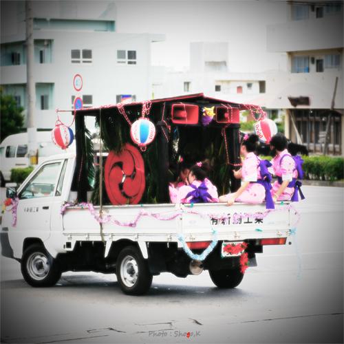 沖縄を旅する・・・(No,2)_f0186496_211126.jpg