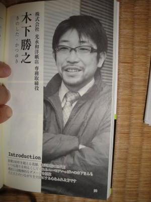 新刊「こころスイッチ」のご紹介_e0166301_1250868.jpg