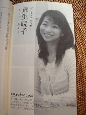 新刊「こころスイッチ」のご紹介_e0166301_12512192.jpg