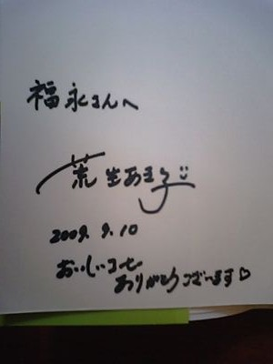 新刊「こころスイッチ」のご紹介_e0166301_13183214.jpg