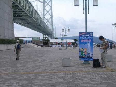 1年前の橋渡り_f0073301_15421336.jpg