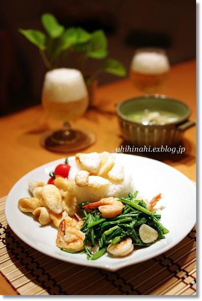 海老と空芯菜のコリアンダー炒めごはん_f0179404_2126246.jpg