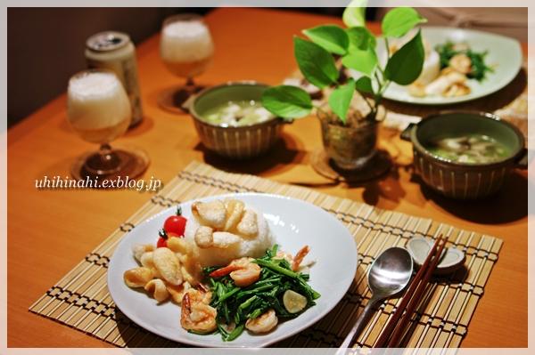 海老と空芯菜のコリアンダー炒めごはん_f0179404_21373715.jpg