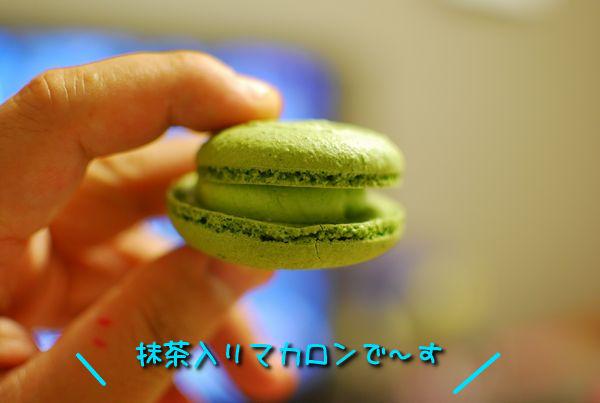 f0203612_2357889.jpg