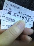 b0173719_14104453.jpg
