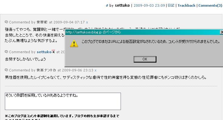 b0007720_1215167.jpg