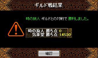 f0152131_0171785.jpg