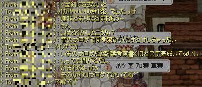 d0044334_092135.jpg