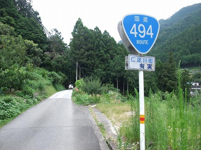 仁淀川から石鎚山へ_f0050534_7564516.jpg