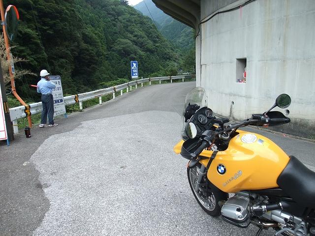 仁淀川から石鎚山へ_f0050534_7572662.jpg