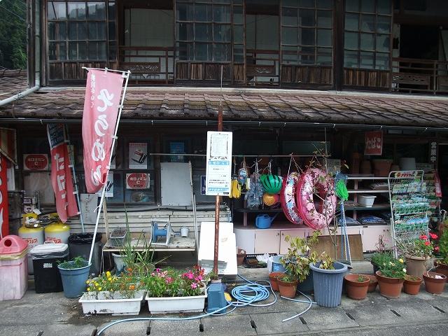 仁淀川から石鎚山へ_f0050534_835720.jpg