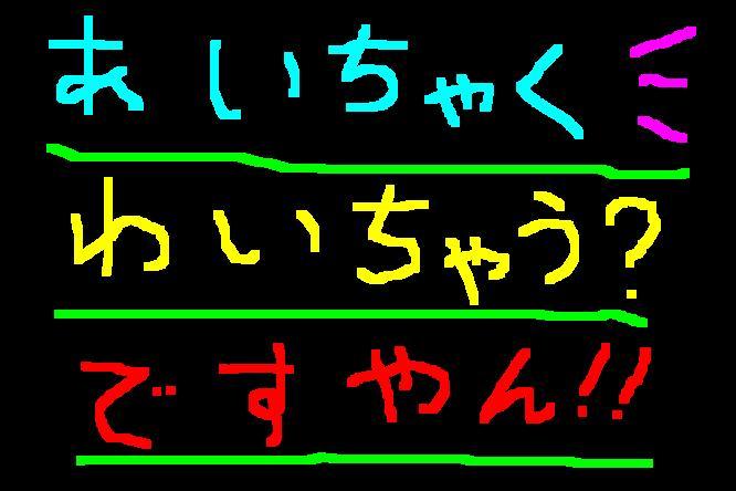 f0056935_19281448.jpg