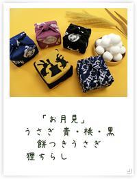 東京土産♪_c0156749_13291545.jpg