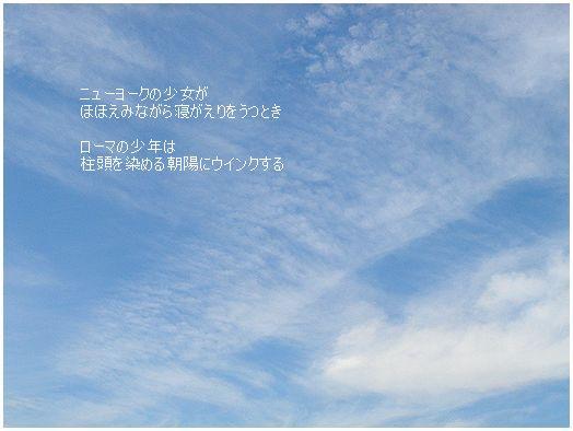 f0208350_21244176.jpg