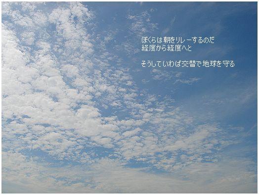 f0208350_21245468.jpg