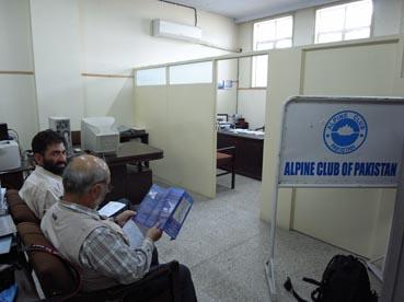 パキスタン・アルパイン・クラブと資生堂パーラーにて_d0106555_958913.jpg