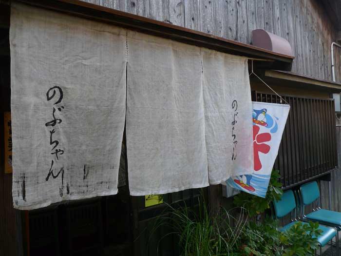 お好み焼き のぶちゃん @ 東二見_e0024756_22413711.jpg