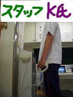 スタッフK氏の公開ダイエット日記 第1号_e0186456_17535152.jpg
