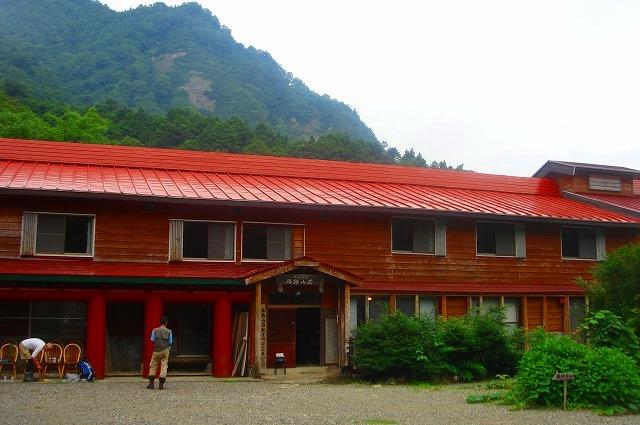 <2009年8月27~28日>フォッサマグナの名峰「雨飾山」(信越国境・頚城)_c0119160_042595.jpg
