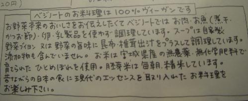 f0179469_2002363.jpg