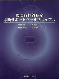 b0052170_254637.jpg