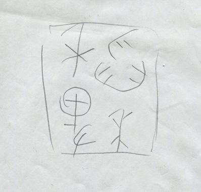 稻と稗_c0169176_1441876.jpg